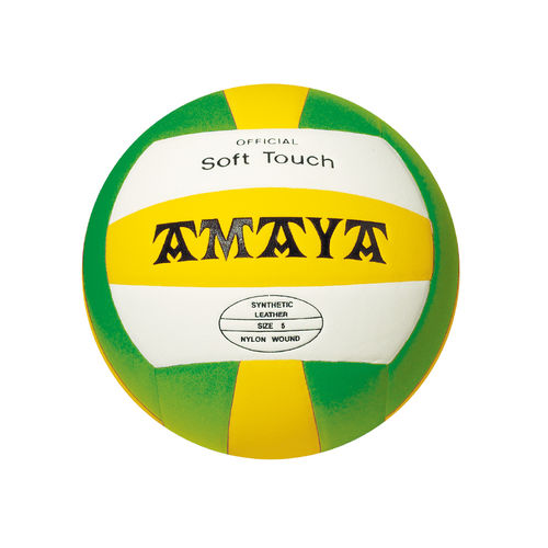 Volley Ball AMAYA Soft Touch Official Tricolor